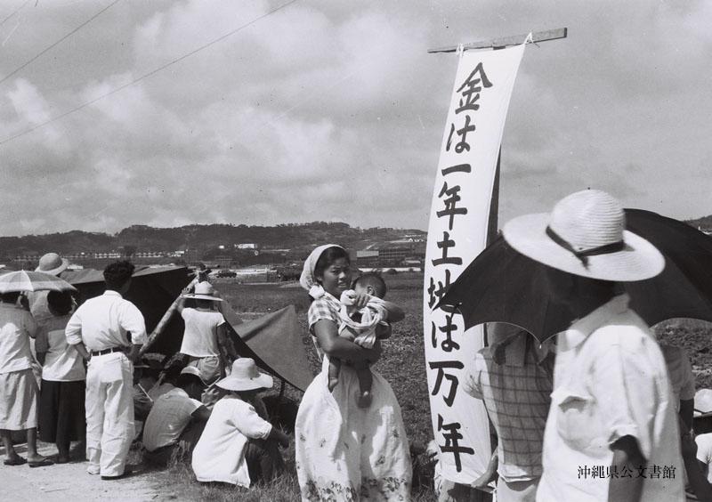 http://www.archives.pref.okinawa.jp/GRI/012099.jpg