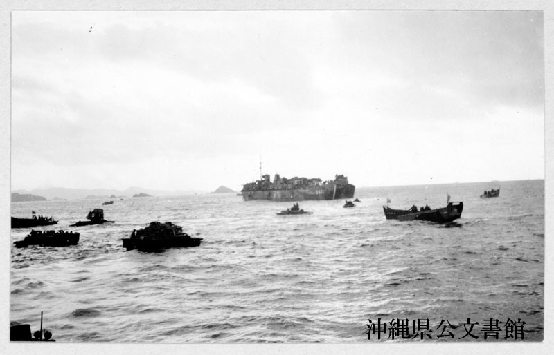 http://www.archives.pref.okinawa.jp/USA/01-50-4.jpg