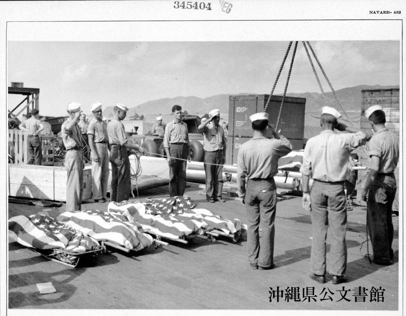 http://www.archives.pref.okinawa.jp/USA/01-63-3.jpg