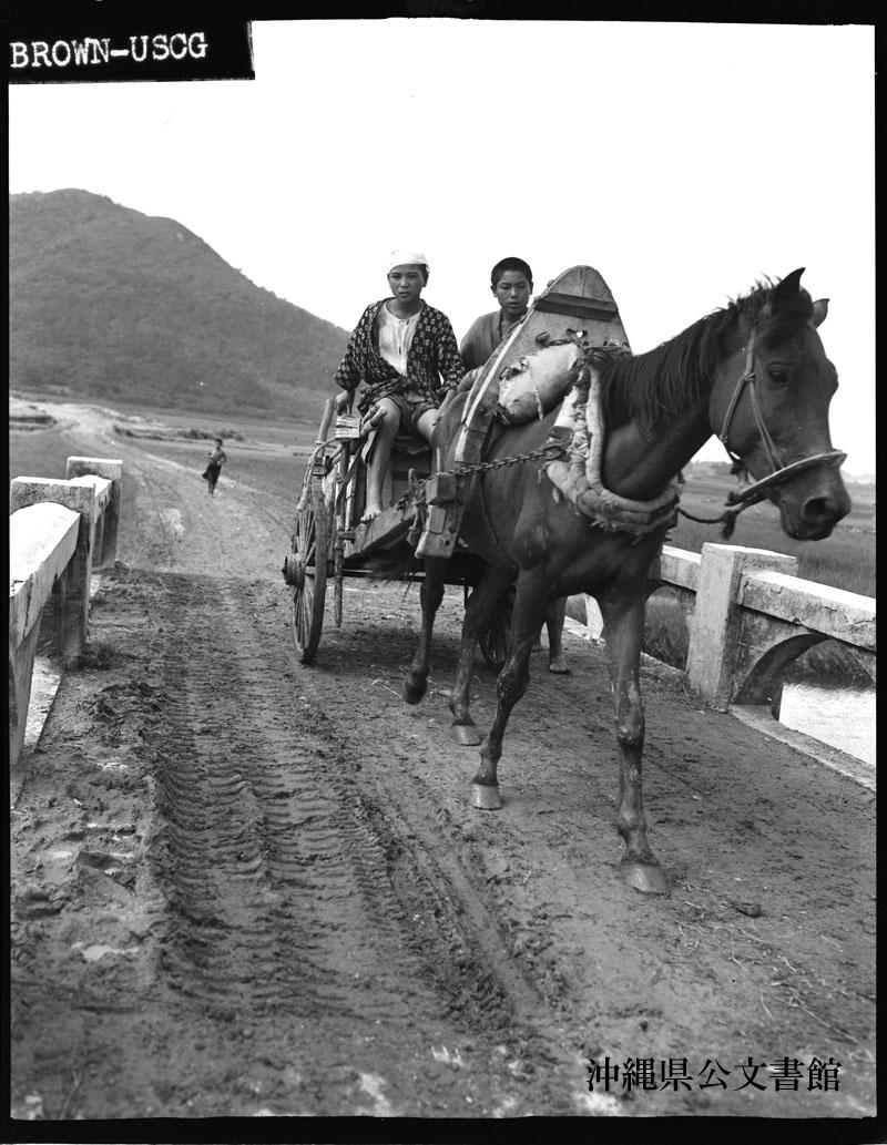 http://www.archives.pref.okinawa.jp/USA/09-13-2.jpg