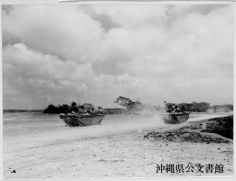 http://www.archives.pref.okinawa.jp/USA/1-10-3.jpg