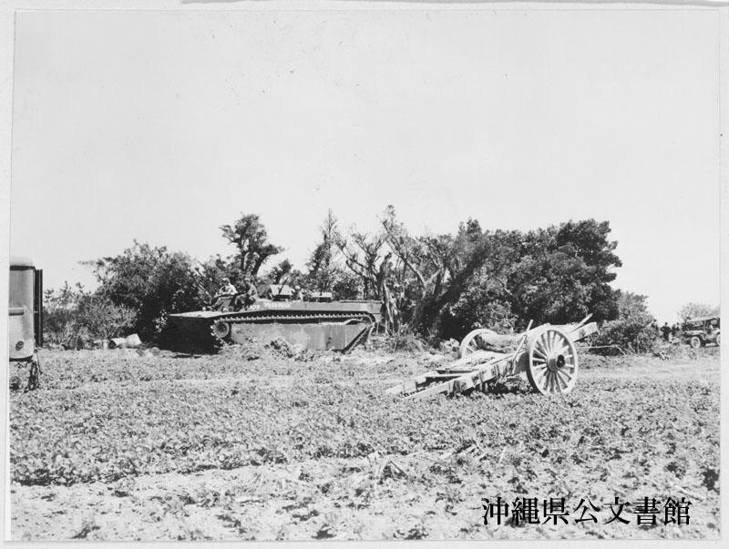 http://www.archives.pref.okinawa.jp/USA/1-11-3.jpg