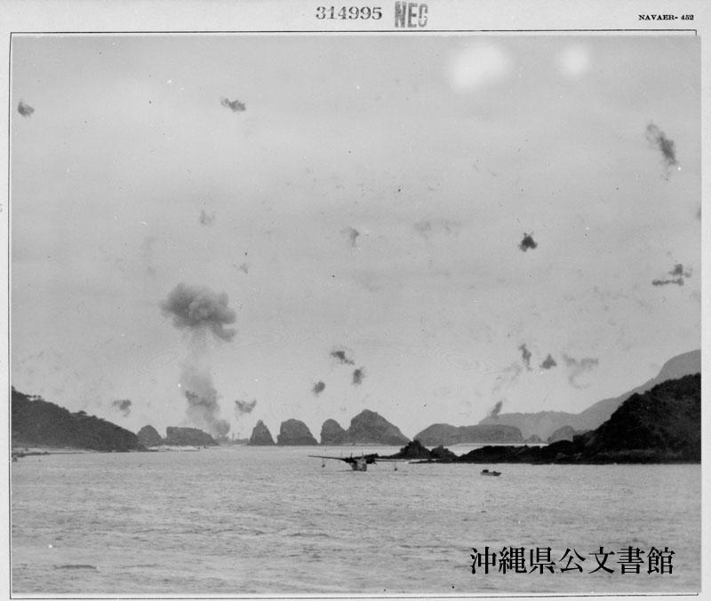 http://www.archives.pref.okinawa.jp/USA/1-14-1.jpg