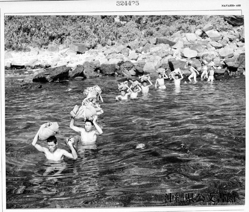 http://www.archives.pref.okinawa.jp/USA/1-32-3.jpg