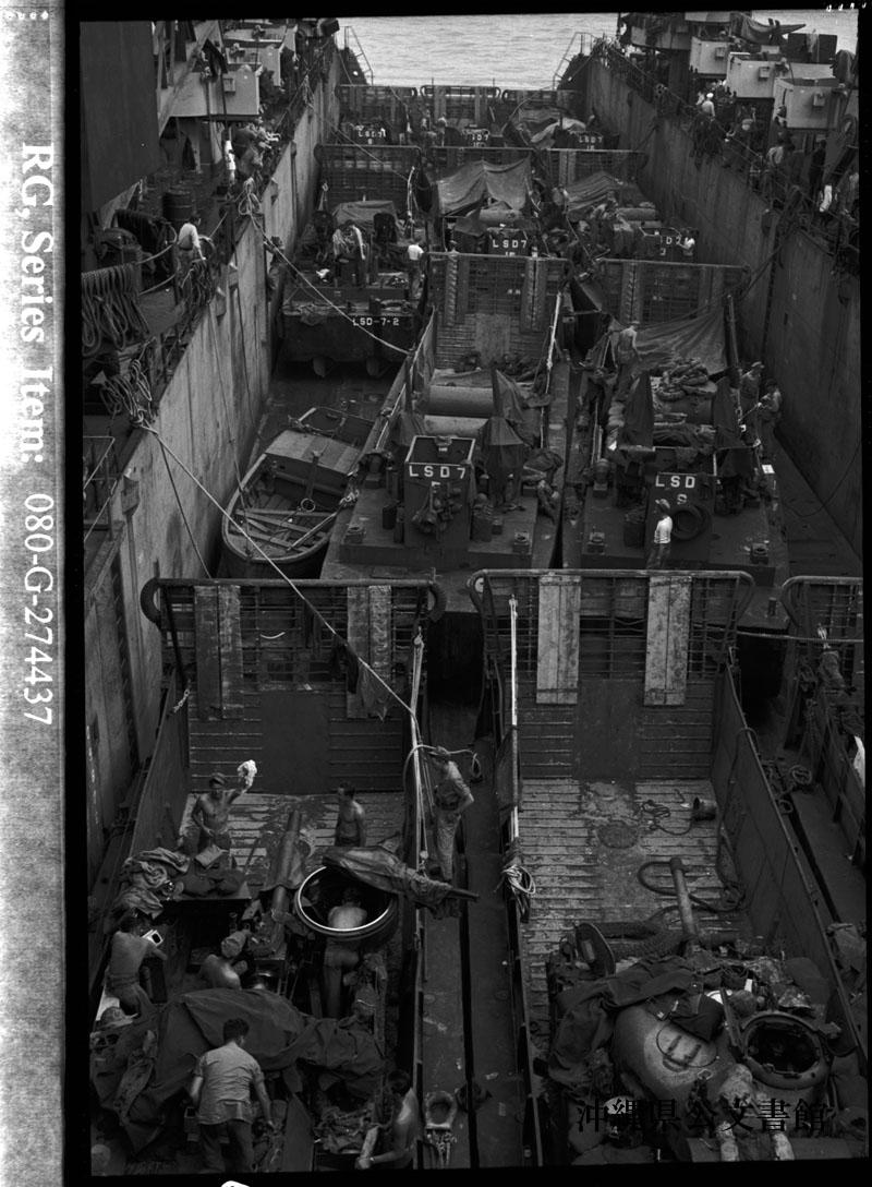 http://www.archives.pref.okinawa.jp/USA/101-11-1.jpg