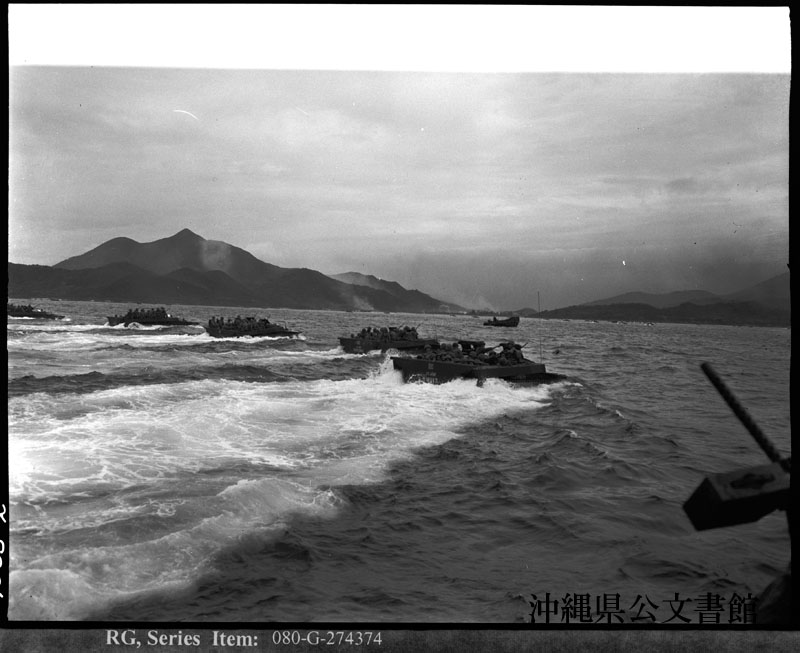 http://www.archives.pref.okinawa.jp/USA/101-26-4.jpg