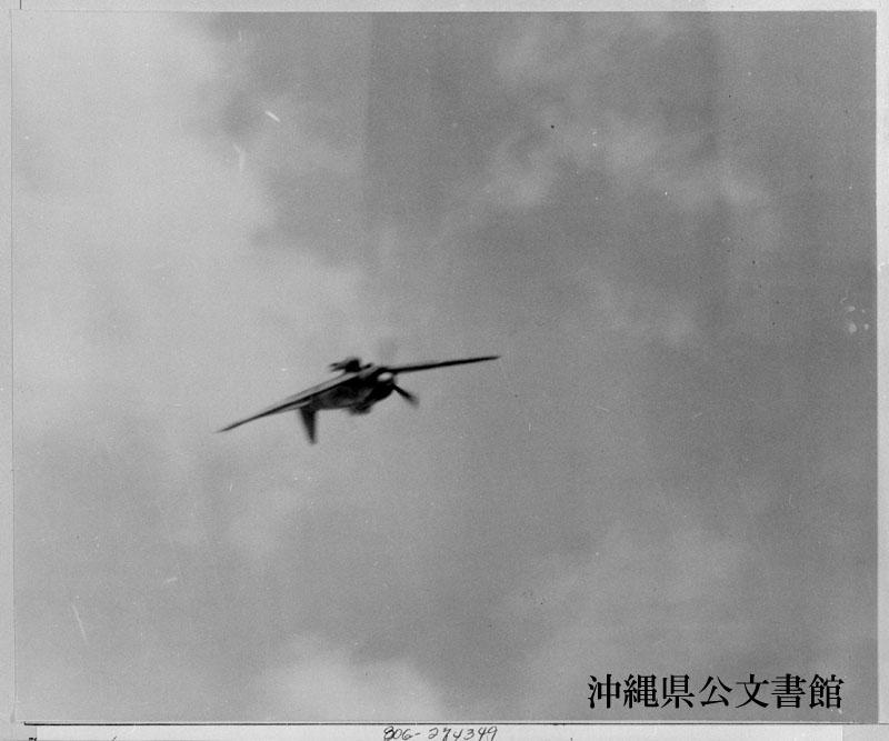 http://www.archives.pref.okinawa.jp/USA/101-31-2.jpg
