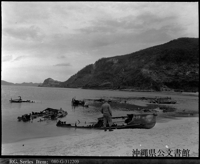 http://www.archives.pref.okinawa.jp/USA/102-28-2.jpg