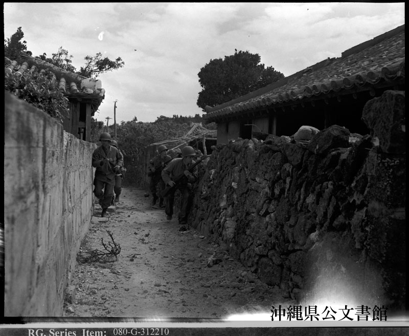 http://www.archives.pref.okinawa.jp/USA/102-28-3.jpg
