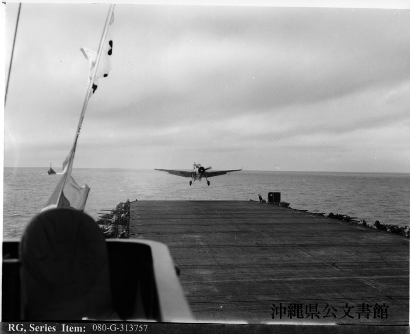 http://www.archives.pref.okinawa.jp/USA/103-40-1.jpg