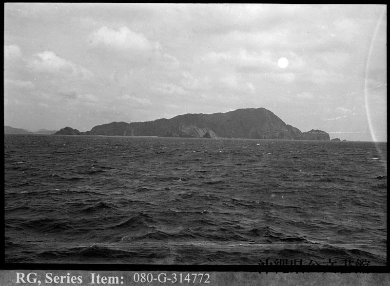 http://www.archives.pref.okinawa.jp/USA/105-08-2.jpg