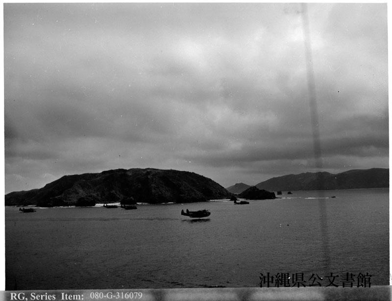 http://www.archives.pref.okinawa.jp/USA/106-13-1.jpg
