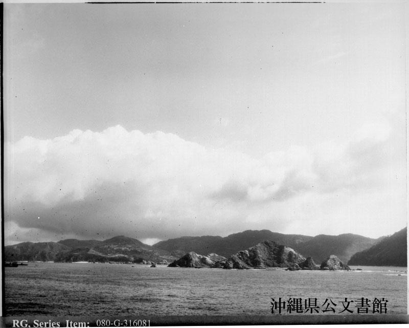 http://www.archives.pref.okinawa.jp/USA/106-13-3.jpg