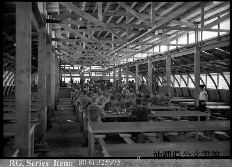 http://www.archives.pref.okinawa.jp/USA/107-38-4.jpg