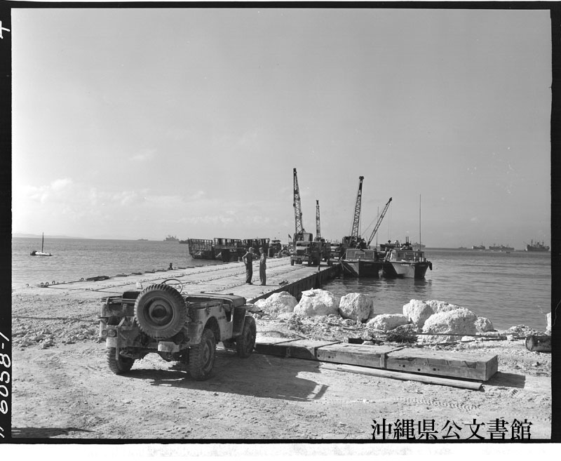http://www.archives.pref.okinawa.jp/USA/108-04-4.jpg