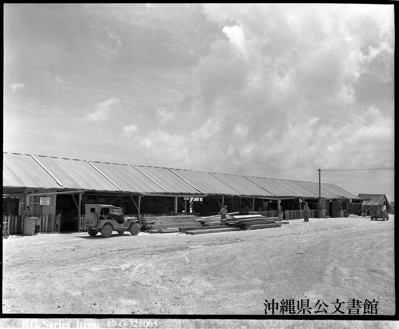 http://www.archives.pref.okinawa.jp/USA/108-06-1.jpg