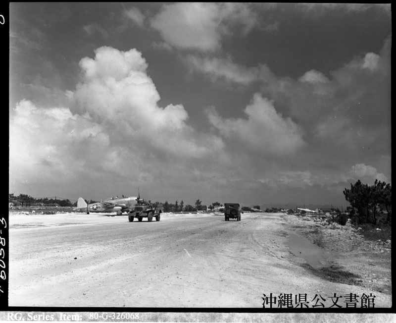 http://www.archives.pref.okinawa.jp/USA/108-06-4.jpg