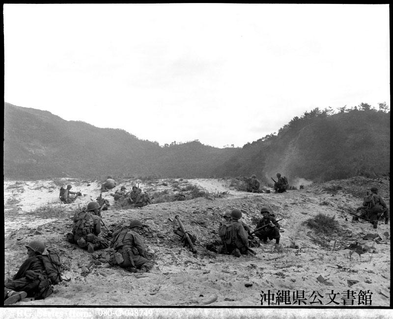 http://www.archives.pref.okinawa.jp/USA/108-14-3.jpg