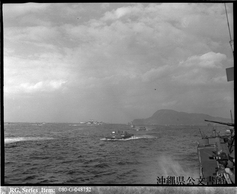 http://www.archives.pref.okinawa.jp/USA/108-15-1.jpg