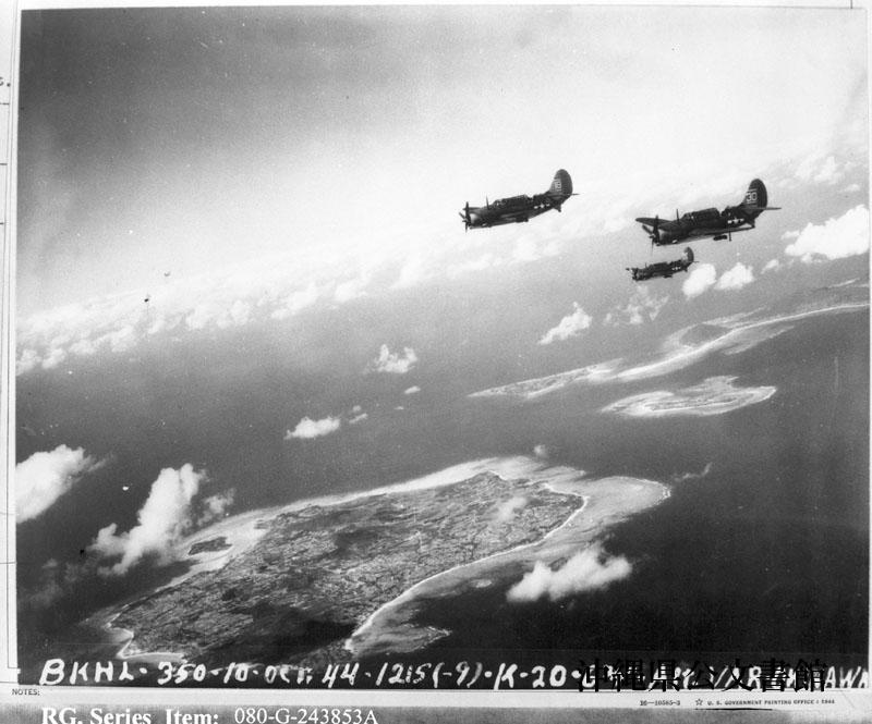 http://www.archives.pref.okinawa.jp/USA/108-20-4.jpg