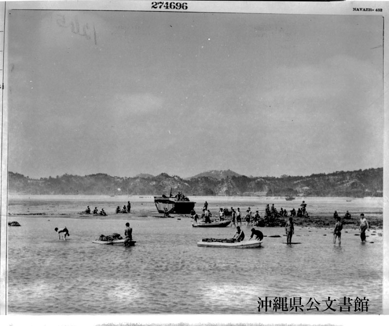 http://www.archives.pref.okinawa.jp/USA/108-23-2.jpg