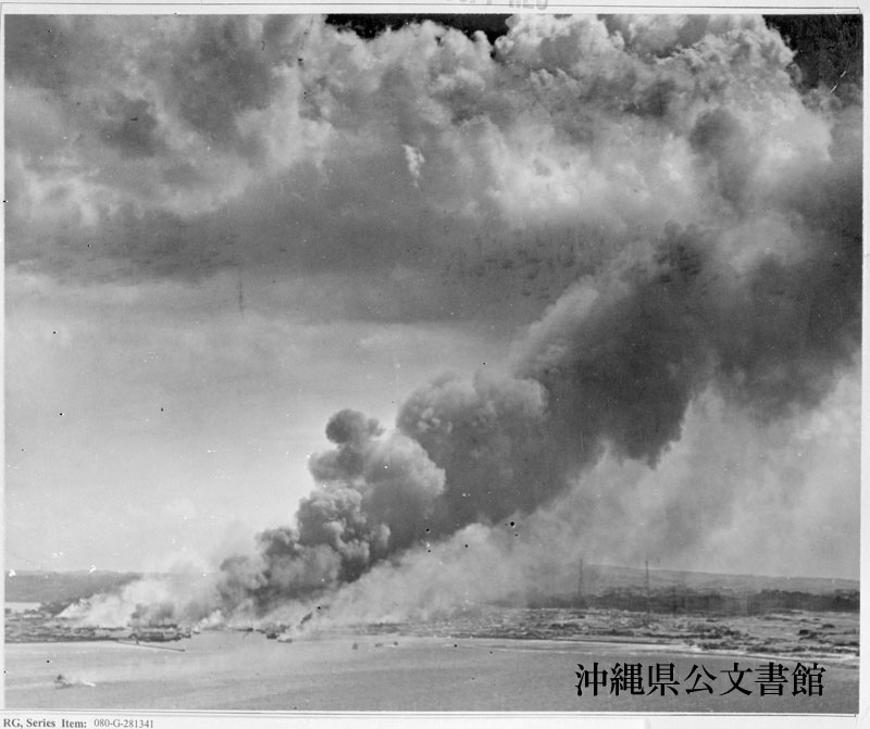http://www.archives.pref.okinawa.jp/USA/108-24-4.jpg