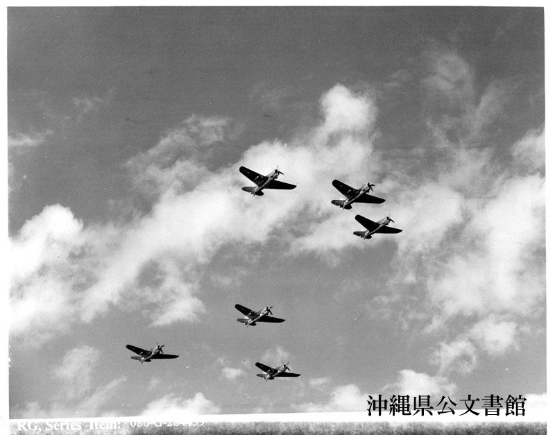 http://www.archives.pref.okinawa.jp/USA/108-26-1.jpg