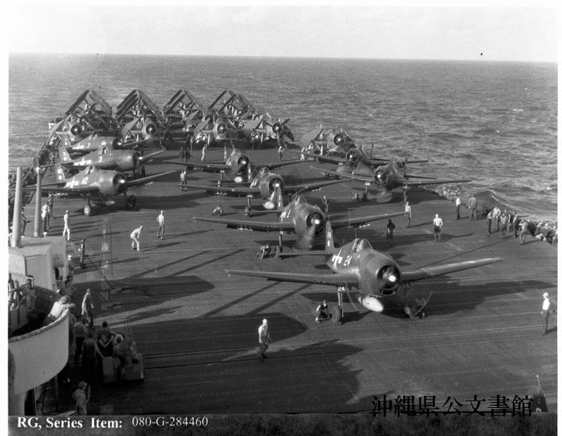 http://www.archives.pref.okinawa.jp/USA/108-26-2.jpg