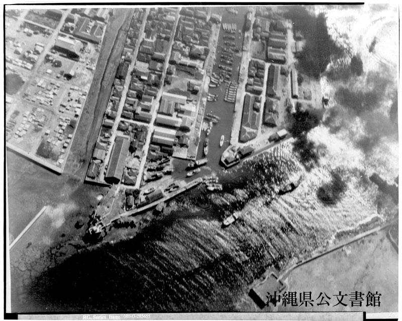 http://www.archives.pref.okinawa.jp/USA/108-29-2.jpg