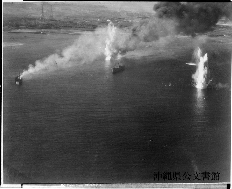 http://www.archives.pref.okinawa.jp/USA/108-30-2.jpg