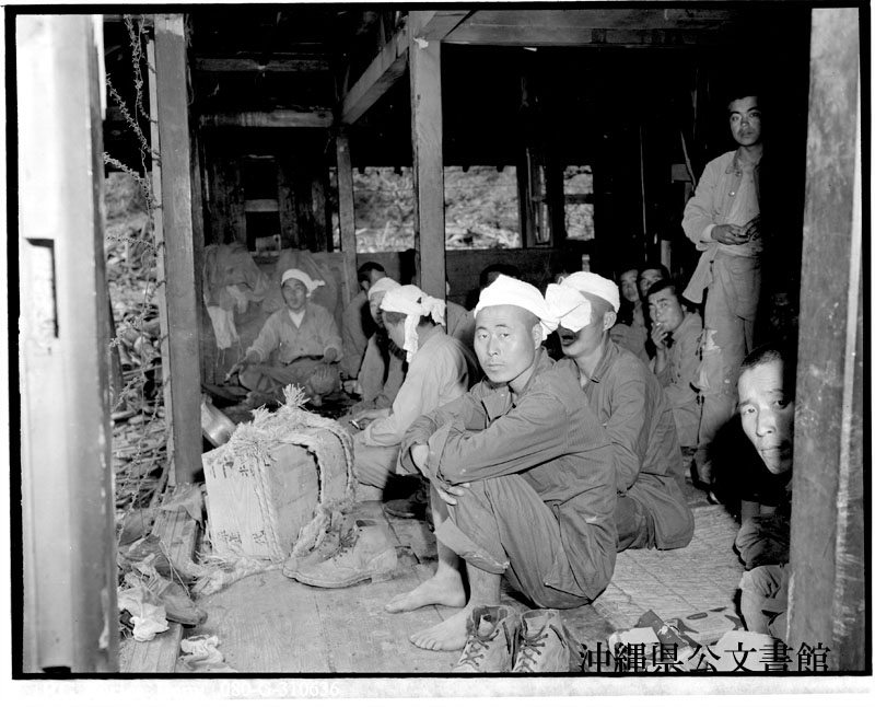 http://www.archives.pref.okinawa.jp/USA/108-38-4.jpg