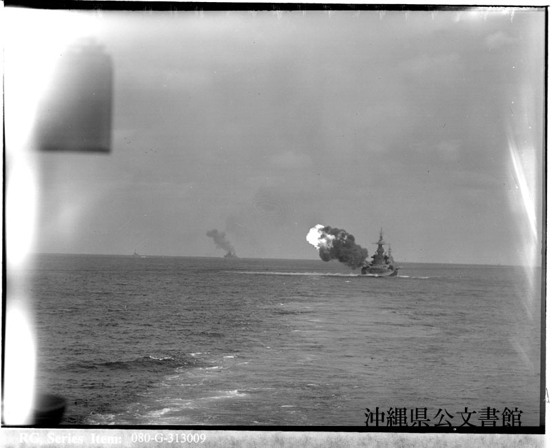 http://www.archives.pref.okinawa.jp/USA/109-11-3.jpg
