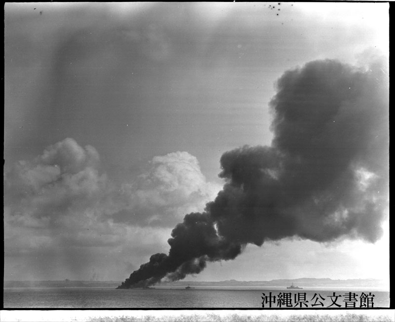 http://www.archives.pref.okinawa.jp/USA/109-28-4.jpg