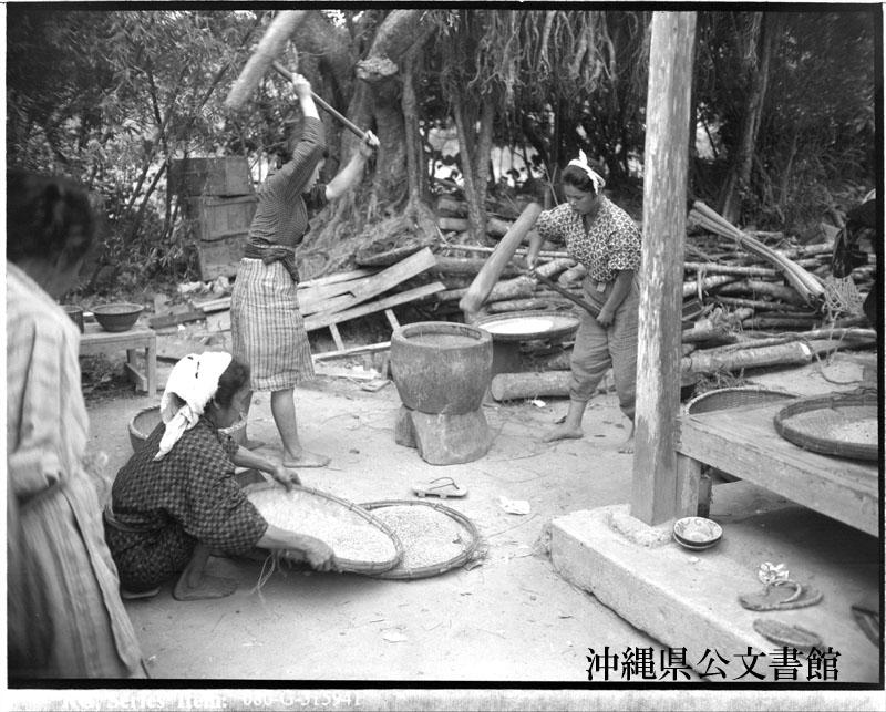 http://www.archives.pref.okinawa.jp/USA/109-33-1.jpg