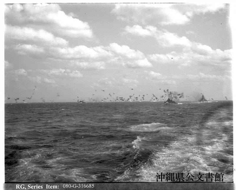 http://www.archives.pref.okinawa.jp/USA/109-35-3.jpg