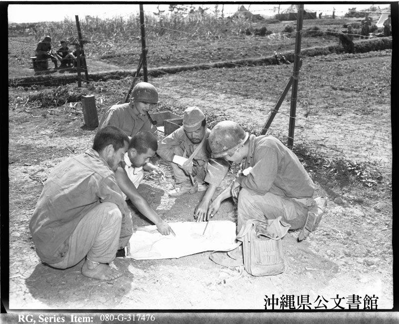http://www.archives.pref.okinawa.jp/USA/110-04-2.jpg