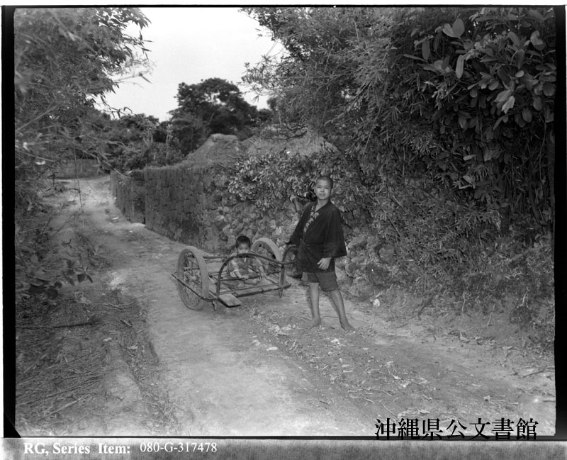 http://www.archives.pref.okinawa.jp/USA/110-04-3.jpg