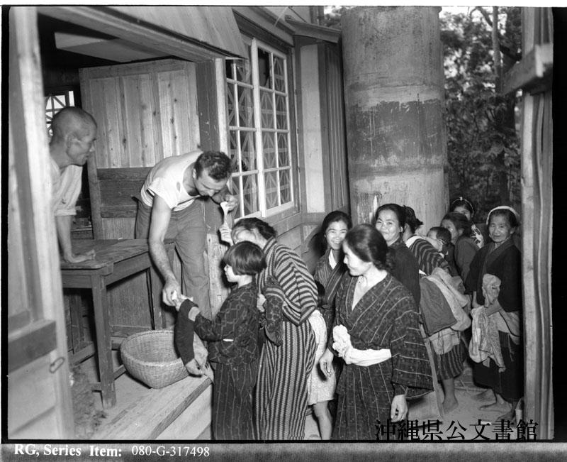 http://www.archives.pref.okinawa.jp/USA/110-05-1.jpg