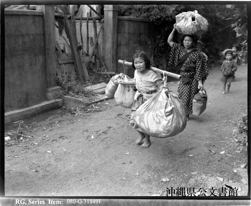 http://www.archives.pref.okinawa.jp/USA/110-07-4.jpg