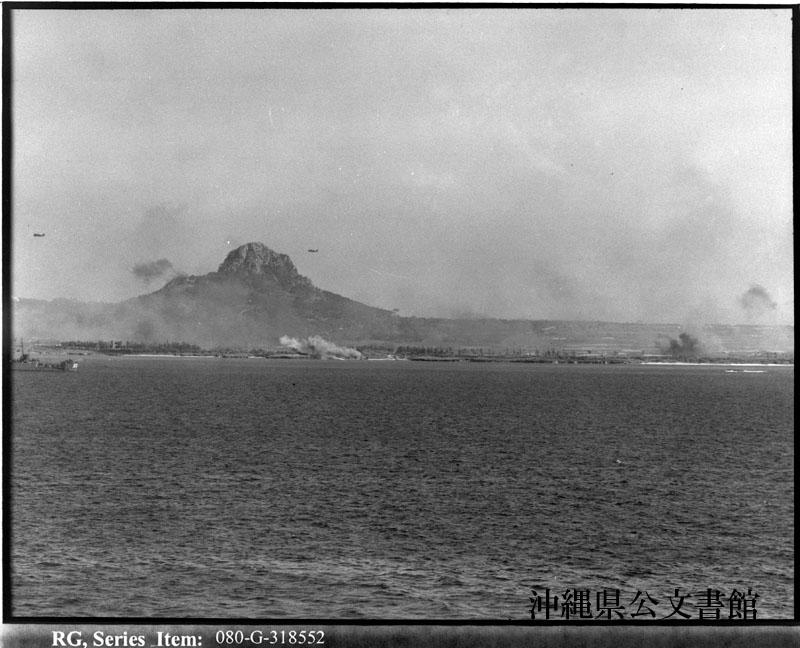 http://www.archives.pref.okinawa.jp/USA/110-12-2.jpg