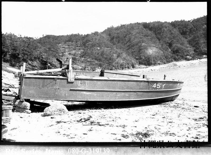 http://www.archives.pref.okinawa.jp/USA/110-19-2.jpg