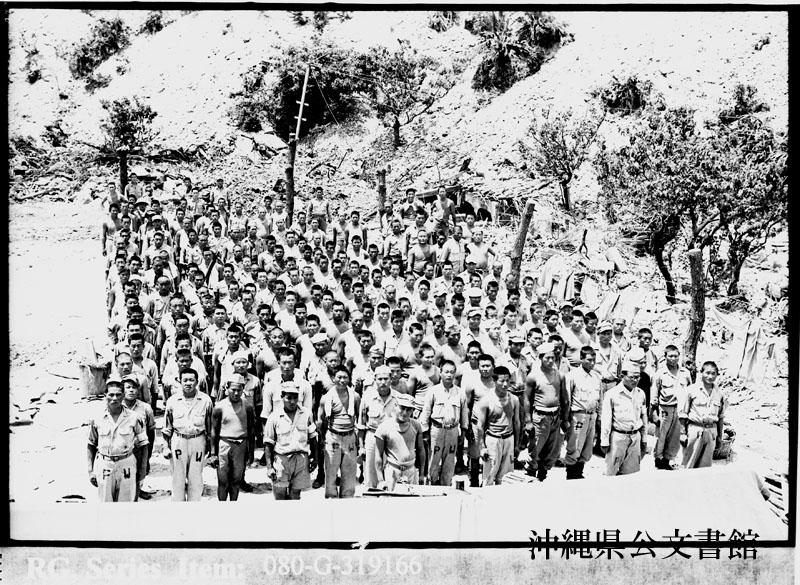 http://www.archives.pref.okinawa.jp/USA/110-21-4.jpg