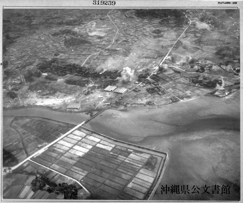 http://www.archives.pref.okinawa.jp/USA/110-24-1.jpg