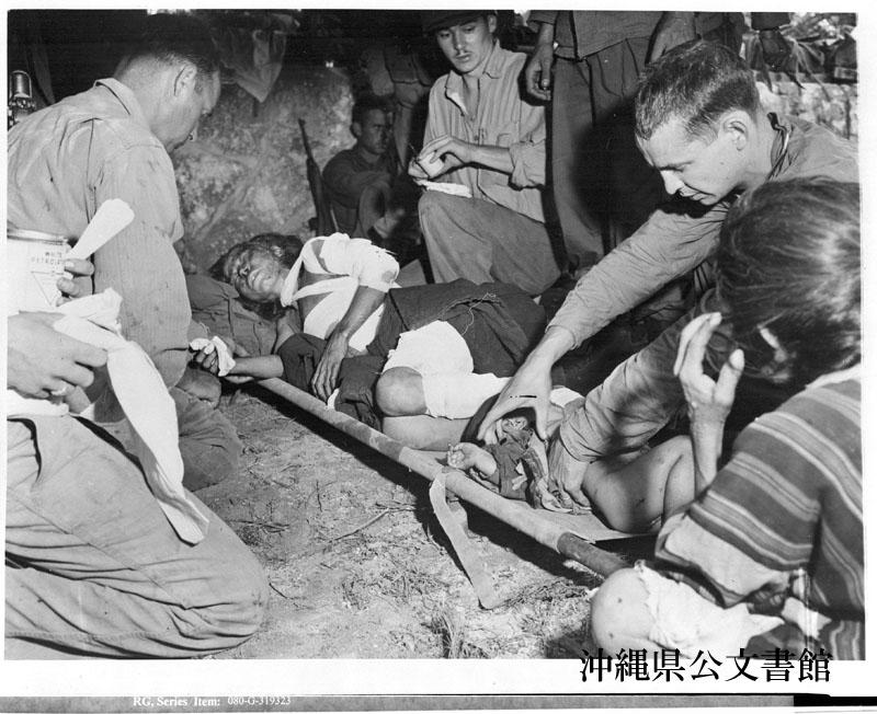 http://www.archives.pref.okinawa.jp/USA/110-25-1.jpg