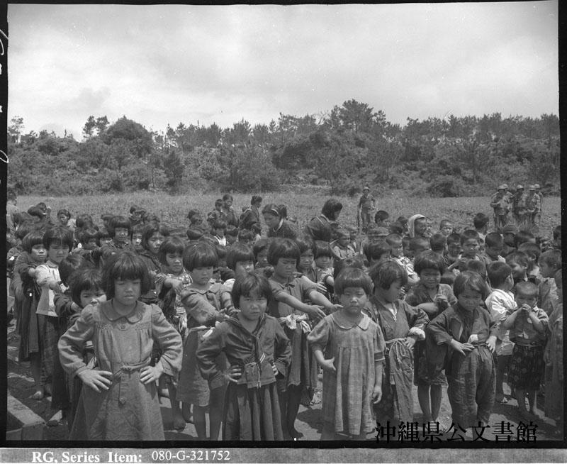 http://www.archives.pref.okinawa.jp/USA/110-36-4.jpg