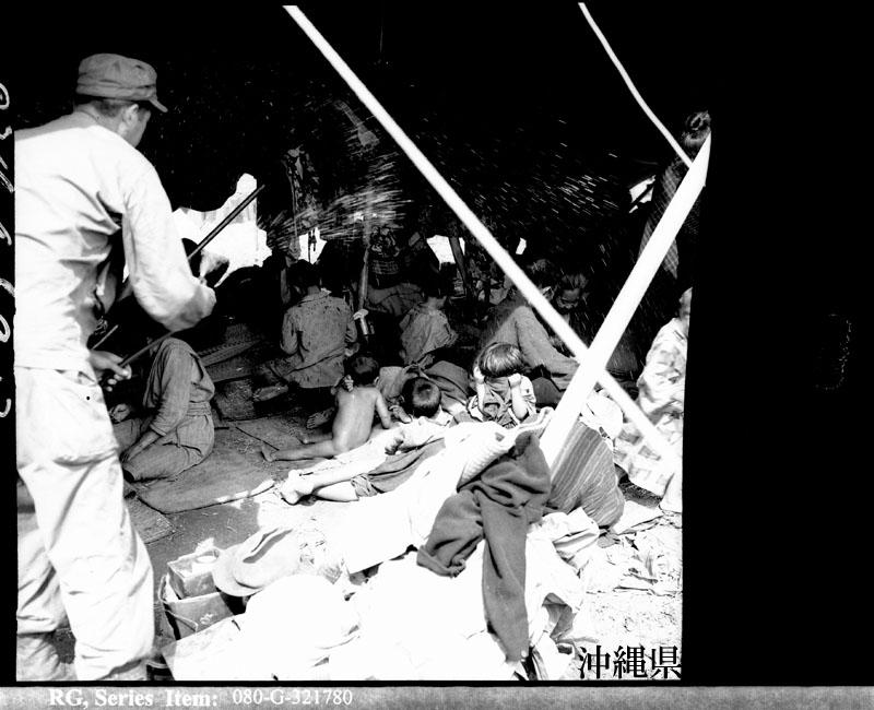 http://www.archives.pref.okinawa.jp/USA/110-38-3.jpg