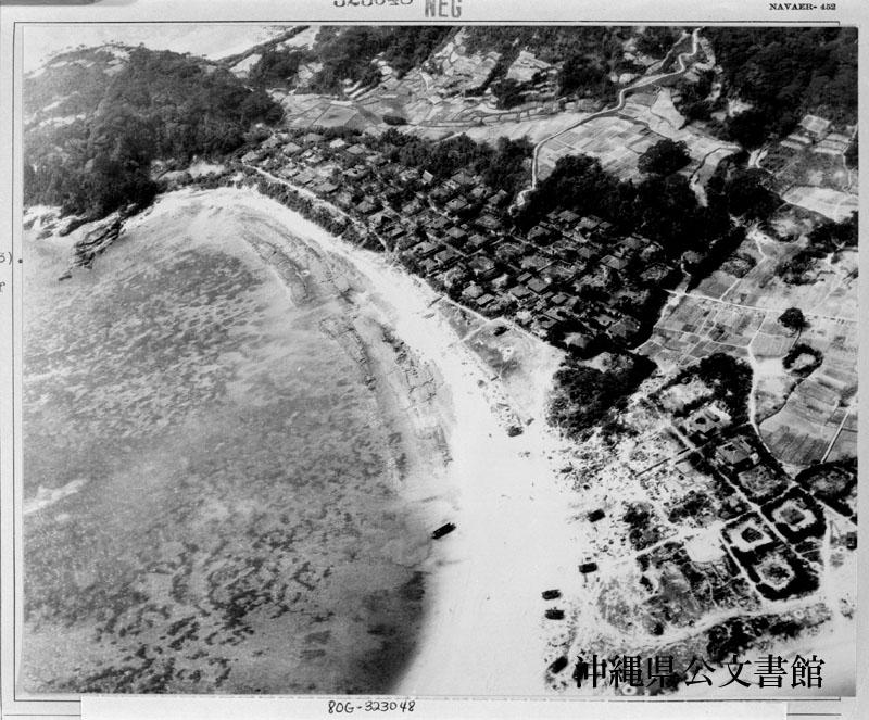 http://www.archives.pref.okinawa.jp/USA/111-01-2.jpg