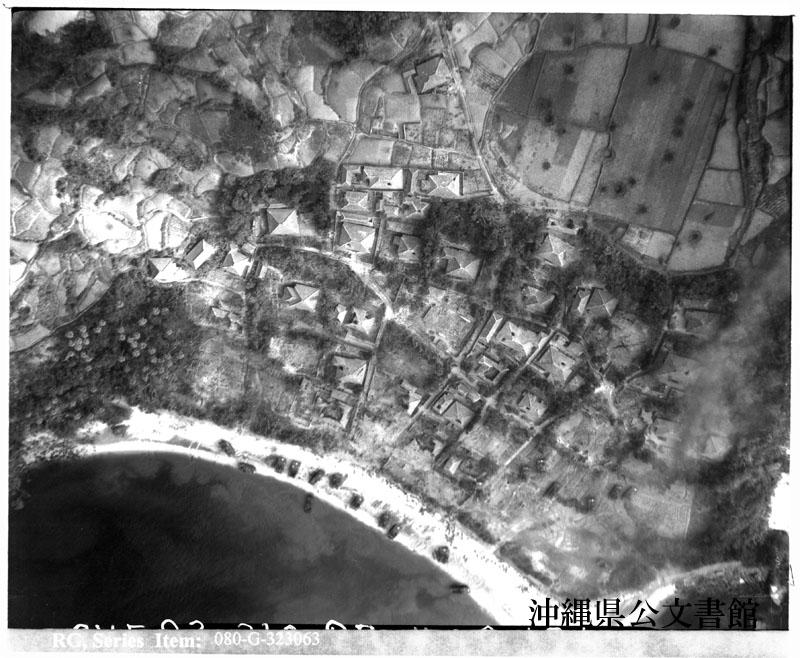 http://www.archives.pref.okinawa.jp/USA/111-01-3.jpg
