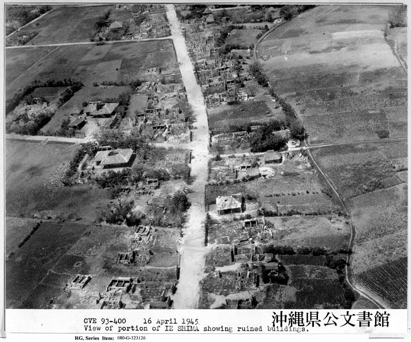 http://www.archives.pref.okinawa.jp/USA/111-07-4.jpg