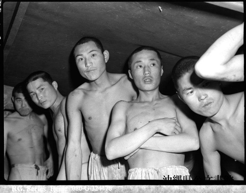 http://www.archives.pref.okinawa.jp/USA/111-12-4.jpg